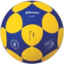 Ballon de korfbal Mikasa IKF