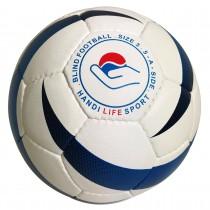 Ballon sonore officiel de football en salle